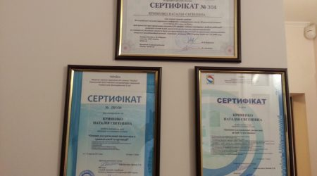 Медичний центр Наталії Кривенко Київ